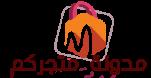 مدونة متجركم